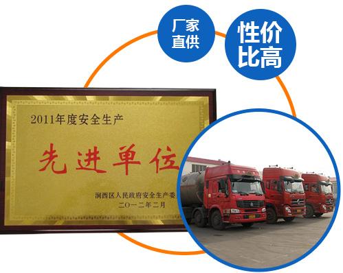 洛陽工(gong)業deng)騫gong)司,洛陽干冰,洛陽氦氣