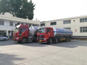 氣體運輸車(che)